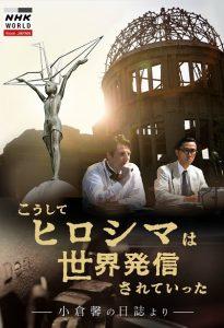 hiroshi_news01