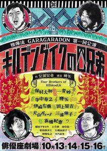 hiroshi_news02